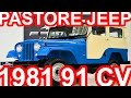 PASTORE Ford Jeep 1981 MT4 4x4 2.3 OHC 91 cv #Ford