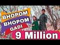 ભપમ ભપમ ગાડી । Khajur Bhai  New Song | Jigli and Khajur | Khajur Bhai Ni Moj | Nitin Jani |