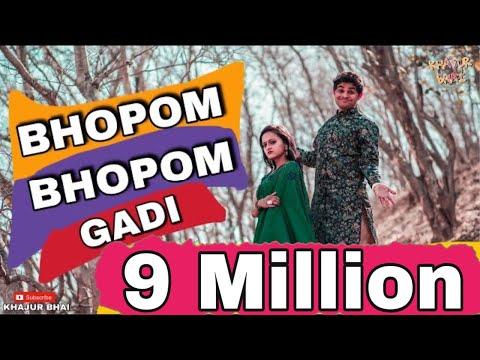 ભપમ ભપમ ગાડી । Khajur Bhai  New Song  Jigli And Khajur  Khajur Bhai Ni Moj  Nitin Jani