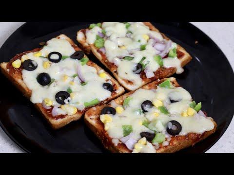 Easy bread pizza recipe tawa bread pizza recipe