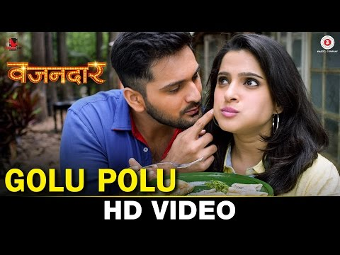 Golu Polu - Video Song | Vazandar | Priya Bapat & Siddharth Chandekar | Avinash - Vishwajeet