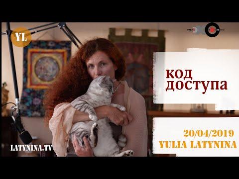 LatyninaTV / Код