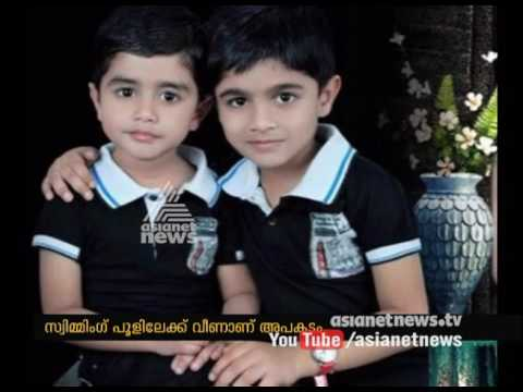 keralite kids died down in swimming pool at Dammam