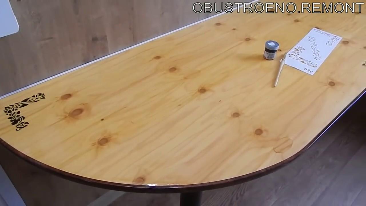 Большой выбор журнальных столиков в магазине hoff. Закажите журнальный столик в одном из магазинов hoff.