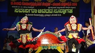 Yakshagana - Above 1000 Nonstop  Rotations in a single span !!