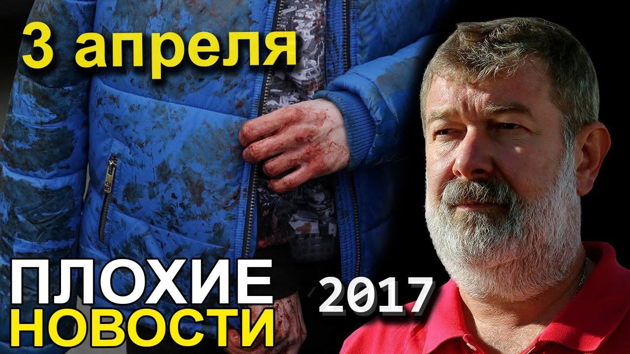 Укр нет новости украины и в мире на сегодня