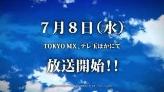 TVアニメ「空戦魔導士候補生の教官」 7月8日(水)24時30分より TOKYO MX...