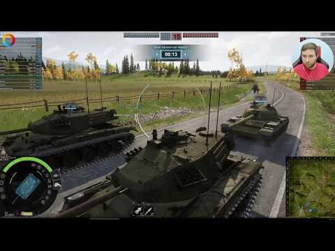 Как новичку начать играть в Armored Warfare: Проект Армата
