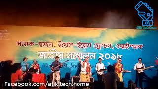 Download Video Rangpur hamar roshe vora desh হামার রংপুর হামার কুড়িগাও MP3 3GP MP4