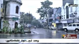 Puducherry - Normal life affected due to heavy rains