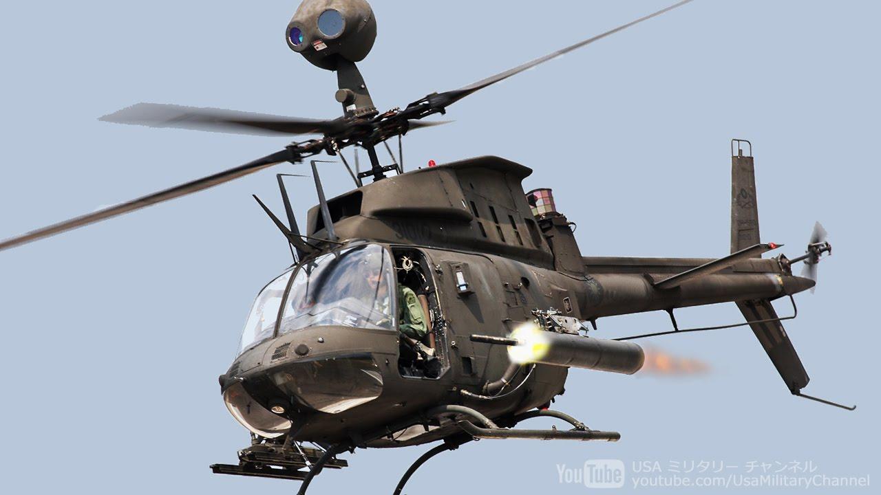 OH-58カイオア ハイドラ70ロケット弾・12.7mm重機関銃 発射! - YouTube