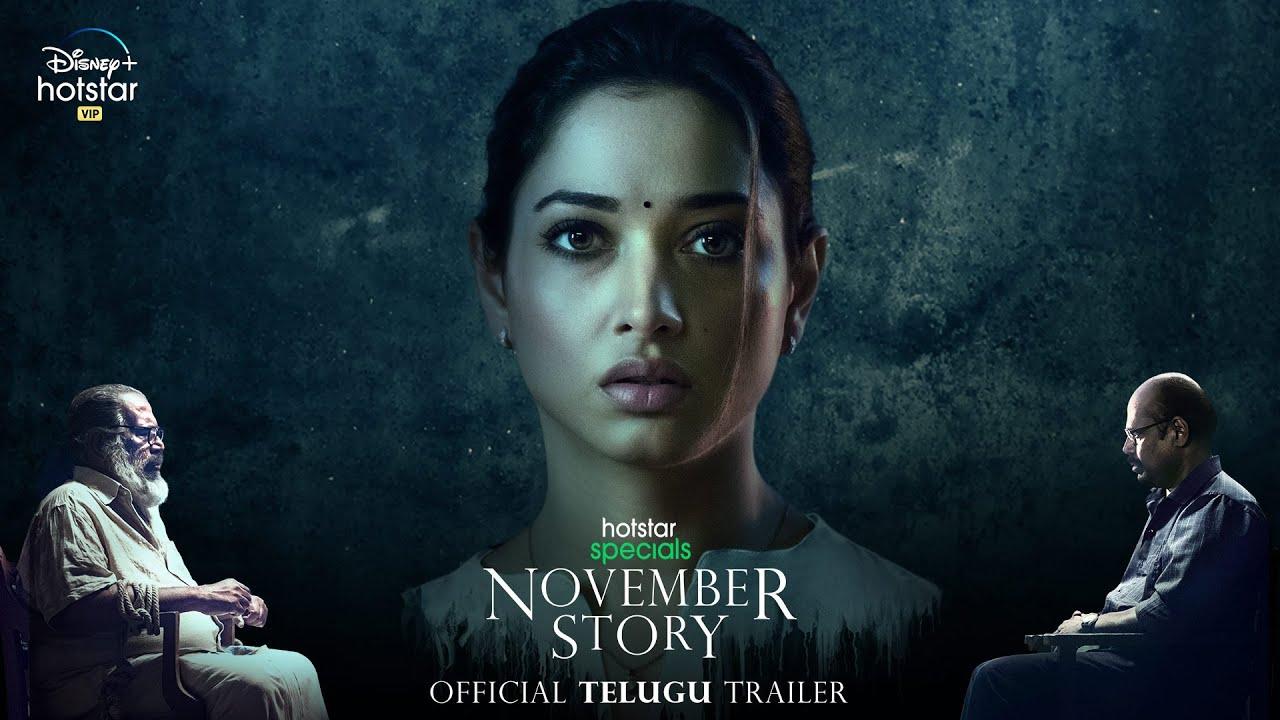 Download Hotstar Specials November Story Official Telugu Trailer | Tamannaah, Pasupathy, GM Kumar | 20th May