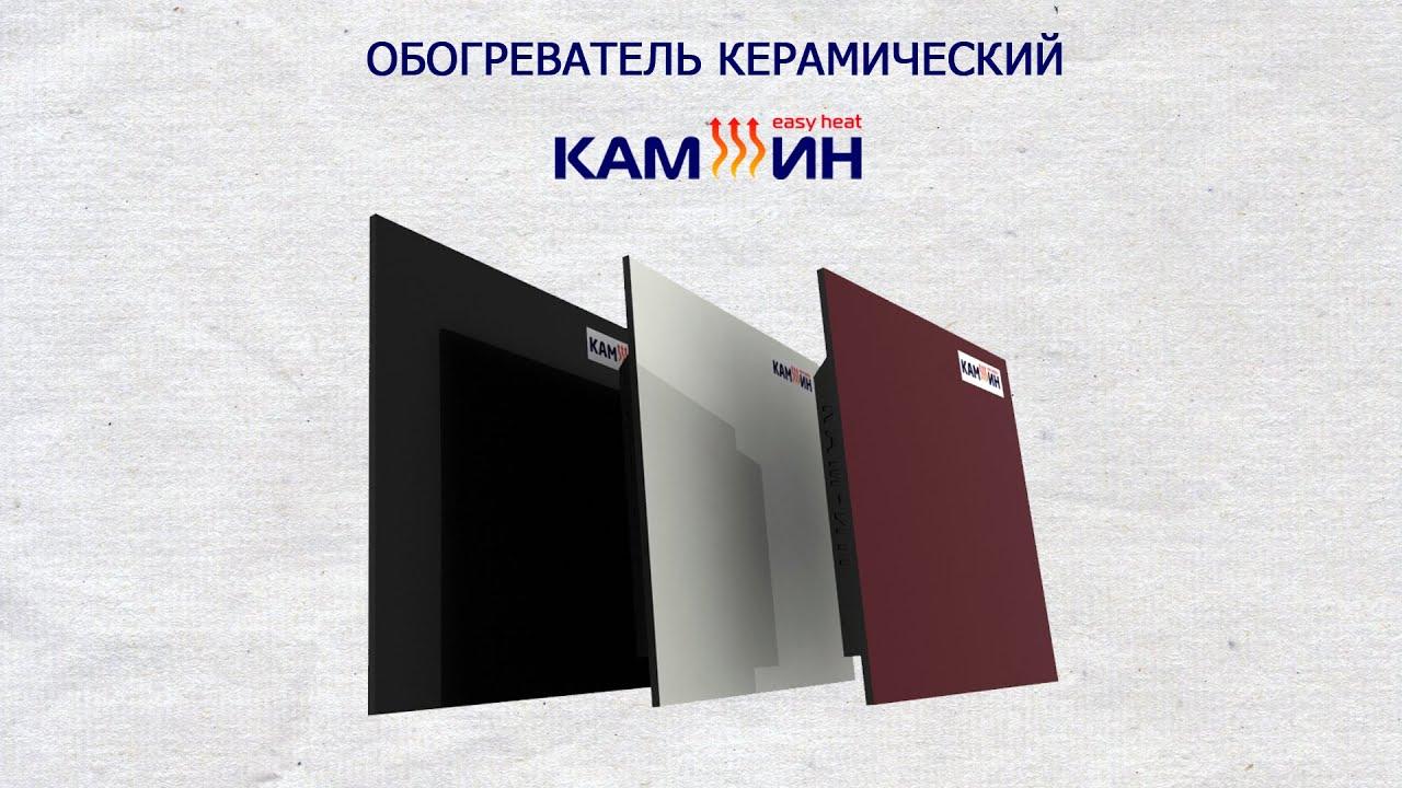 Бесшумные электрические обогреватели на стену – в наличии. Большой выбор настенных обогревателей по низким ценам, выгодной рассрочкой и.