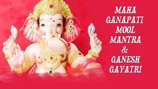 Maha Ganapati Mool Mantra and Ganesh Gayatri | Uma Mohan | Divine Chants Of Ganesh