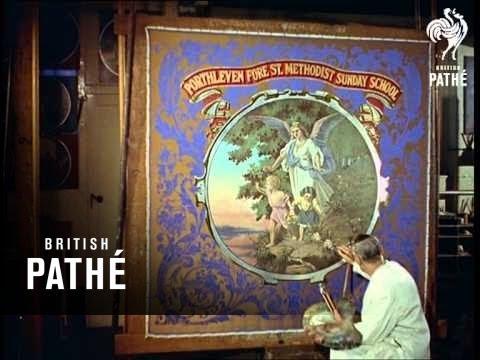 Banner Artists 1958
