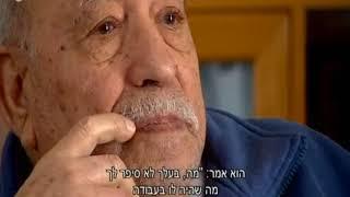 מכה אפורה | לא תאמינו כמה ישראלים מצויים בחובות לשוק האפור