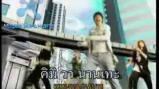 Kon Jai Ngai English Version (Stuck)