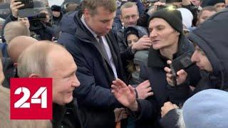 Путин посоветовал не зацикливаться на Украине и подумать о себе - Россия 24
