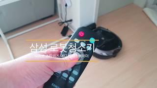 삼성 로봇청소기 파워봇 스타워즈 에디션 다스베이더[다미…
