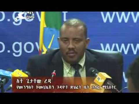 Press conference of Government communication affairs office Minister, Getachew Reda