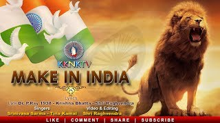 Make in India Song and Video | Lyrics: Late Dr. Paramhans Ray 1938 |