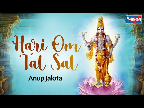 Shiv Bhajan - Hari Om Tat sat || Devotional Hindi SongBy Anup Jalota