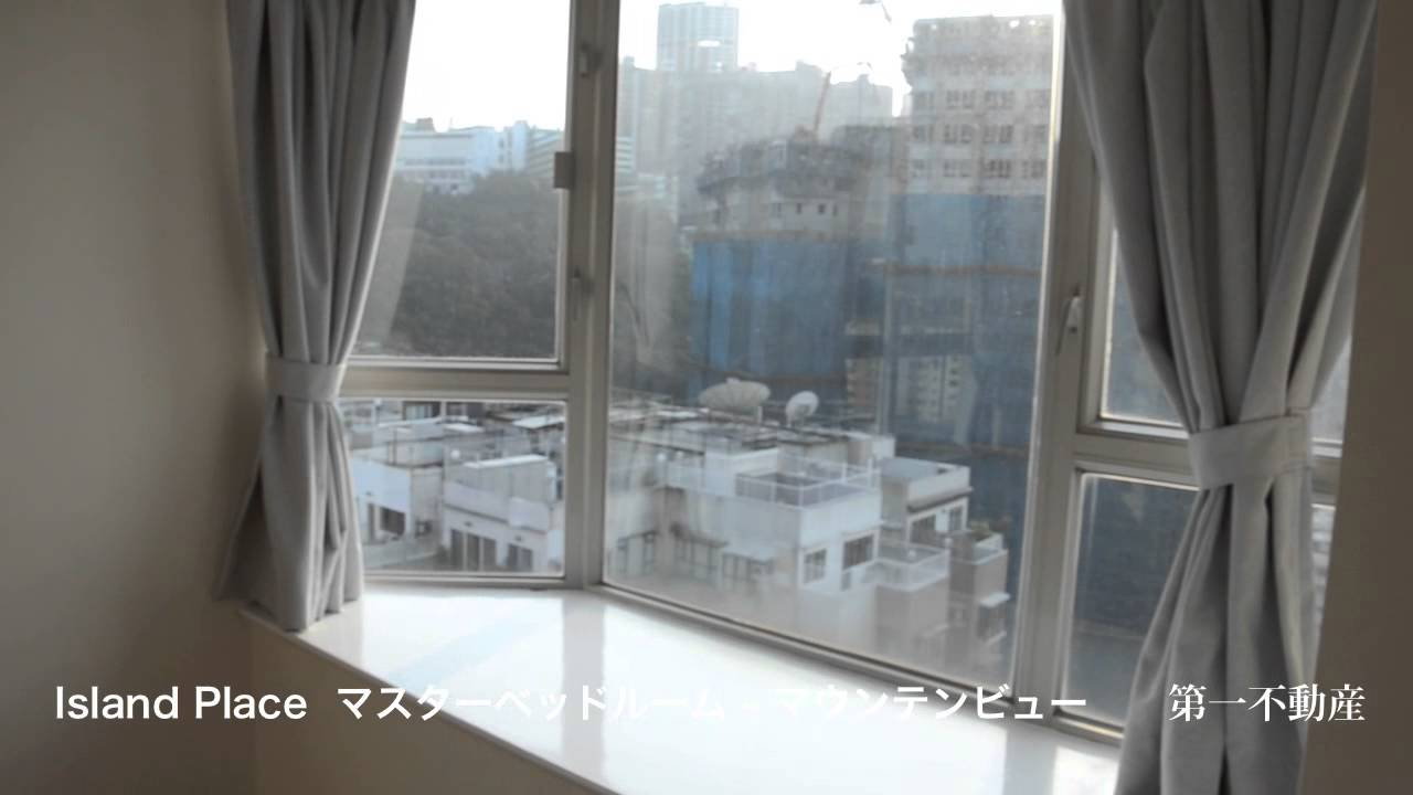 Island Place 港運城 アイランド・プレイス 2014/01 - YouTube