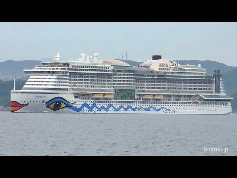 AIDAprima 2nd sea-trial - AIDA Cruises cruise ship under construction at Nagasaki
