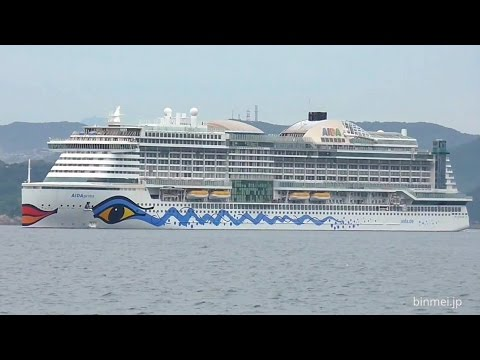 AIDAprima 2nd Sea-trial - AIDA Cruises Cruise Ship Under Construction At Nagasaki - YouTube