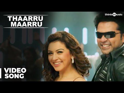 Vaalu Songs | Thaarru Maarru Video Song | STR | Hansika Motwani | Thaman