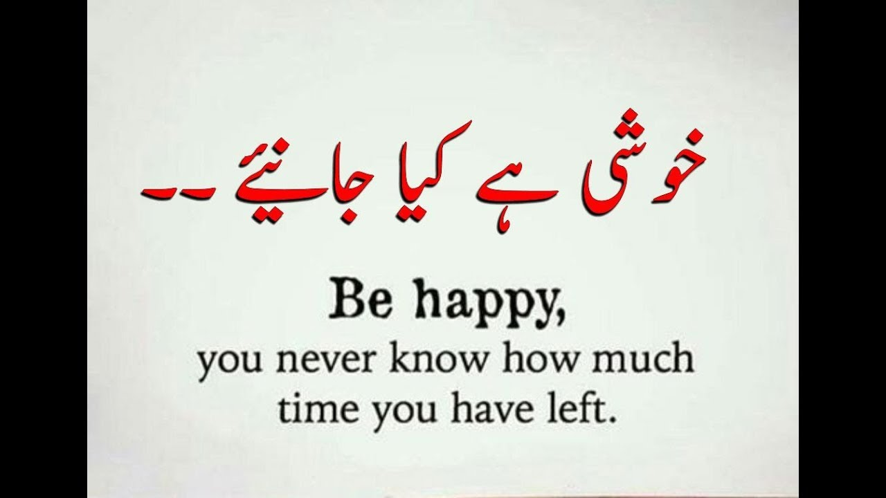 Khushi Quotes Quotes About Happiness Happiness Quotes By