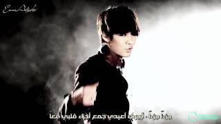 Repeat youtube video X 5  _  Dangerous { Arabic Sub }
