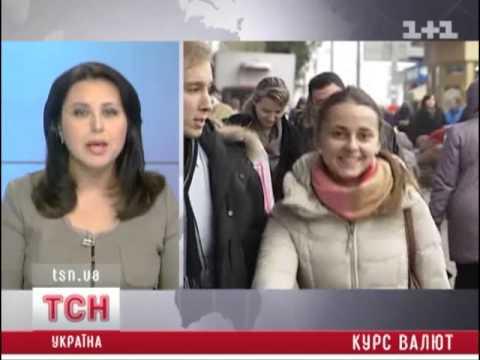 Курс валют, Украина. Курс валют на сегодня. Курс гривны