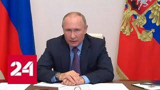 Путин: ситуация, когда людям не хватает денег на еду, недопустима - Россия 24