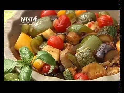 Специи для супа овощного