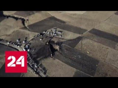Эксперты о причинах крушения Boeing 737 Max 8 в Эфиопии - Россия 24