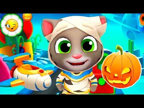 Том за золотом #166  Новое на Хэллоуин: Том-Мумия, тыквы и Чудная Планета! На весь экран.