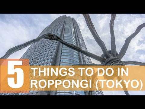 5 Things To Do in Roppongi Hills | TOKYO JAPAN VLOGS