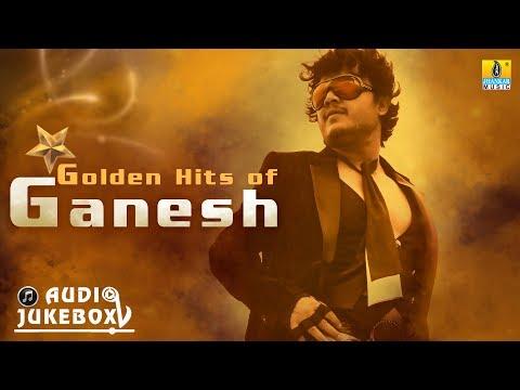 Golden Hits of Ganesh | Audio Jukebox | New Kannada Songs 2017