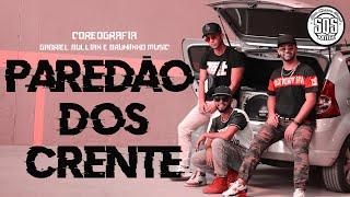 Gabriel Bulian & Bruninho Music - Paredão dos Crente | SQS Dance (Coreografia Funk Gospel)