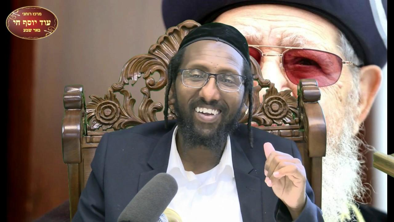 """הרב ברוך גזהיי - מסירות נפש של הרב עובדיה יוסף זי""""ע"""