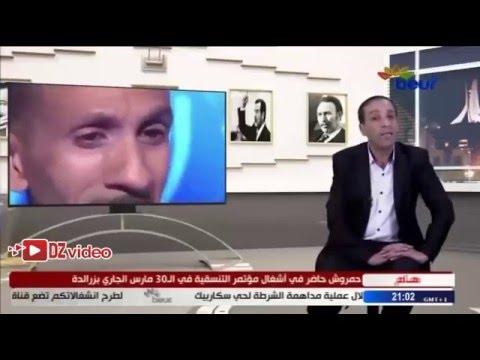 عمر راسك شكيب خليل ،سبيسيفيك ،ابو جرة السلطاني ، عمار غول  ،عبد الرزاق مقري