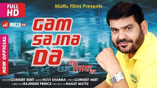 GAM SAJNA DA || Gurmeet Meet || Full HD Song || Latest Punjabi Song 2018 || New Punjabi Song 2018 ||
