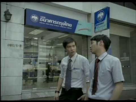 ธนาคารกรุงไทย(พักเที่ยง).wmv