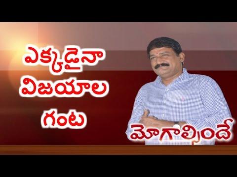 AP Minister Ganta Srinivasa Rao Political History & Controversies | Political Picture | HMTV