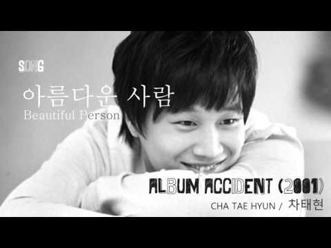 Cha Tae Hyun - Accident (2001) FULL ALBUM