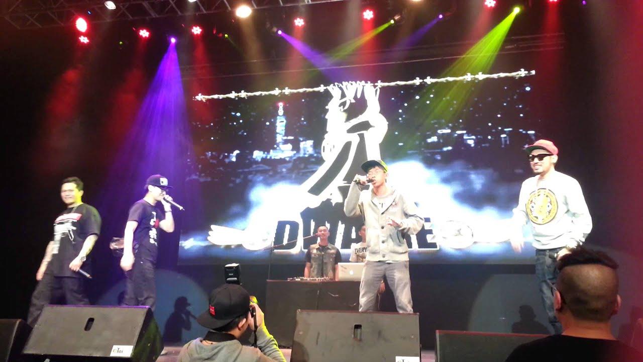 《20141107聽演唱會臺北場》大支&熱狗(歌迷版)-十三號天使 - YouTube