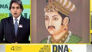 DNA: PM Modi compares Rahul Gandhi's nomination to Aurangzeb's rule
