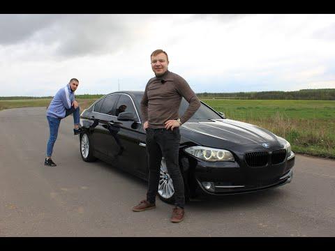 BMW 5 F10 ЗА 800 тыс. ПРАВИЛЬНЫЙ ВЫБОР МОТОРА. РЕАЛЬНЫЙ ОТЗЫВ ВЛАДЕЛЬЦА. 250 ТЫС.КМ БЕЗ ПОЛОМОК.КАК?
