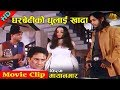 Gharbetiko Kutai | Mayanamar Movie Clip | Ramit Dunggana | AB Pictures Farm | B.G Dali
